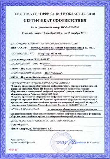 Новости красноярска россия 24