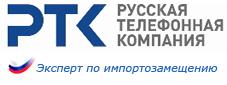 Официальный сайт русской телефонной компании теги css для создания сайта